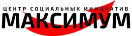 """Центр """"Максимум"""""""