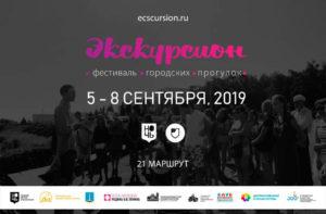 21 экскурсия за 4 дня, чтобы «влюбиться в Ульяновск