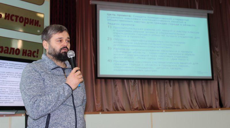 Липецкая общественная организация «Территория здоровья» обучит общественных инструкторов ЗОЖ