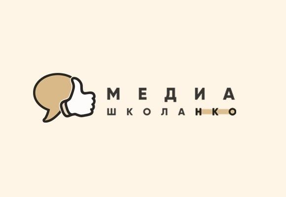 Медиашкола НКО проведет практикум для общественников в Липецке