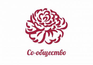 Сообщество неравнодушных Липецкой области расширяется благодаря поддержке Фонда президентских грантов