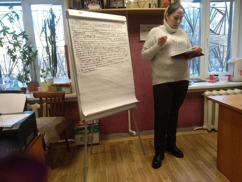 Презентация проектных идей потенциальным волонтерам